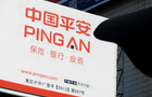 Ping An launches Rmb26 billion A-share CB