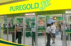 Puregold and Tenfu price, but Xiao Nan Guo cancels its IPO