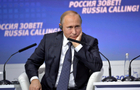Putin says Russian economy troughed; slams US