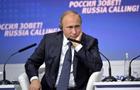 Putin says Russian economy troughed; slams US