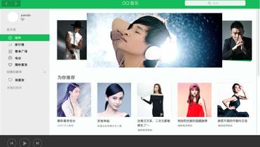 Tencent Music's $1.1b IPO falls short