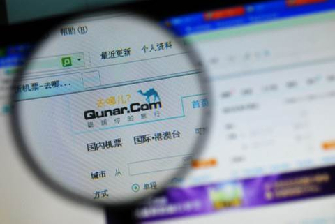 Qunar jumps 89% on US debut
