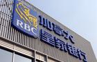 RBC makes Hong Kong its Asian base