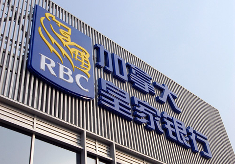 RBC makes Hong Kong its Asian base