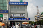 India's RBL Bank readies domestic IPO