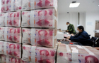 Bankers to cash in on China's SOE reforms