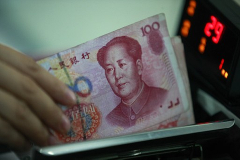 Landmark renminbi move for Latin America