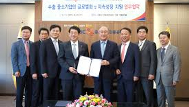 Korea's SBC makes big splash with $500m bond