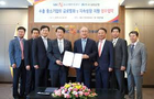 Korea's SBC makes big splash with $500m bond