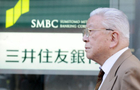 Japan's SMBC goes after China market