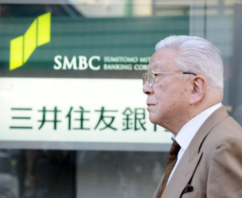 Japan's SMBC sells $500m green bond