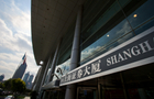 Shanghai exchange repo rules to boost China ABS