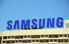 Samsung SDS kickstarts IPO of up to $1.1b