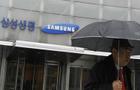 Samsung Life Foundation sells insurance stake