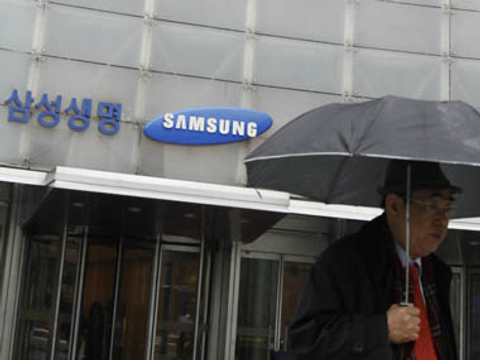 Samsung Life Foundation sells insurance stake