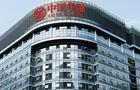 China Huarong may delay $3b Hong Kong IPO