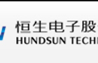 What is Hundsun?