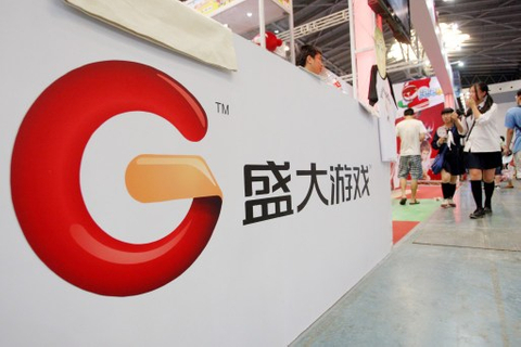 Lenders warming to China holdco buyouts