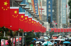 China's new cross-border security regime