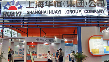 China's Shanghai Huayi debuts $350m bond