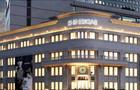 Shinsegae retails $300m perpetual bond