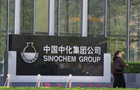 Chinese SOEs kick-off Q2 dim sum issuance