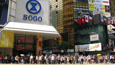 Qatar sovereign fund goes shopping in Hong Kong