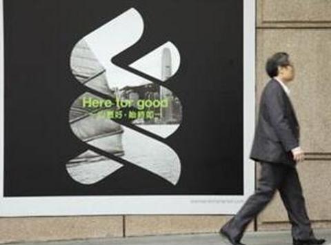 Hong Kong DCM head Szekely leaves StanChart