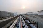PTT slashes Star Petroleum stake via $365m IPO
