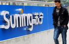 Suning buys stake in online TV group PPTV