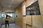 Temasek hires Citic's Wu Yibing as head of China