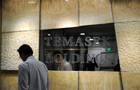 Temasek kicks off bond issuance in busy week