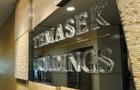 Temasek cuts stake in Bank of China and CCB by $2.48 billion