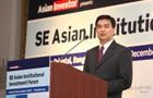 Thai PM says government mulling sovereign wealth fund