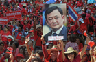 Intouch strives to put Thaksin era behind it