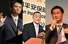 Zhong An seeks private financing of $1b
