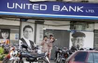 Pakistan sells United Bank Limited stake