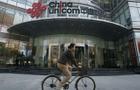 Unicom to raise $11.63b from strategic investors