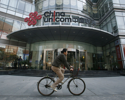 Telefonica divests China Unicom stake