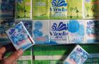 Swedes bid for Hong Kong tissue firm Vinda