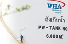 WHA readies water unit spin-off