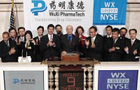 Wuxi Biologics readies Hong Kong relisting