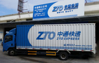 ZTO Express IPO in the mail