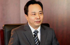 China Development Bank names new chairman