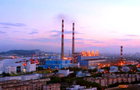 Zhejiang Energy debuts $300m bond