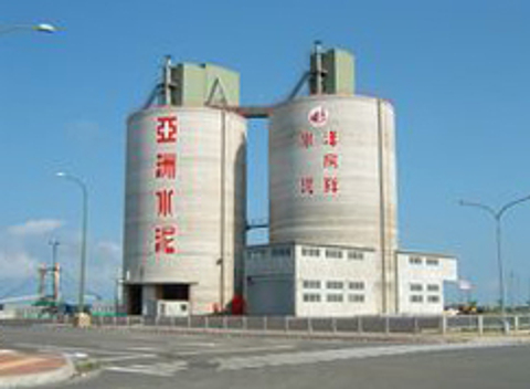 Shareholders raise $110 million from Asia Cement block sale