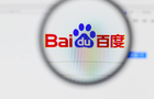 Baidu to pacify investors with $1b share buyback