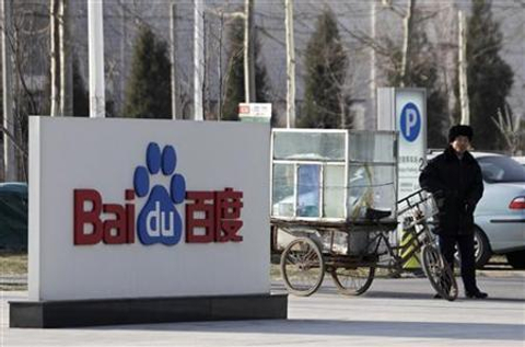 Cash-rich Baidu turns to dollar bond markets