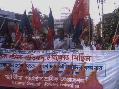 What next for Bangladesh?