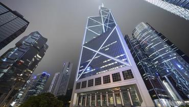 Bank of China raises global profile with $3.8b bond